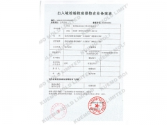 China import/Export Certification